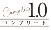 コンプリート1.0ロゴ